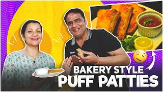 Bakery style veg patties (puff pastry)easy to make at home
