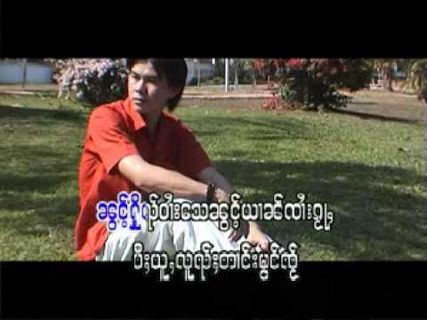 Thai Yai/Shan / Tai song  (Sai Han Leng)