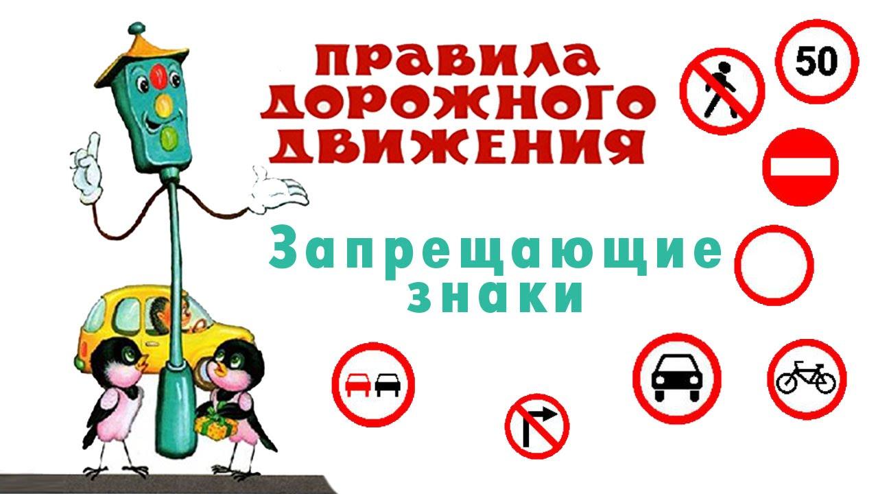 правила дорожного движения 2016 скачать украина бесплатно