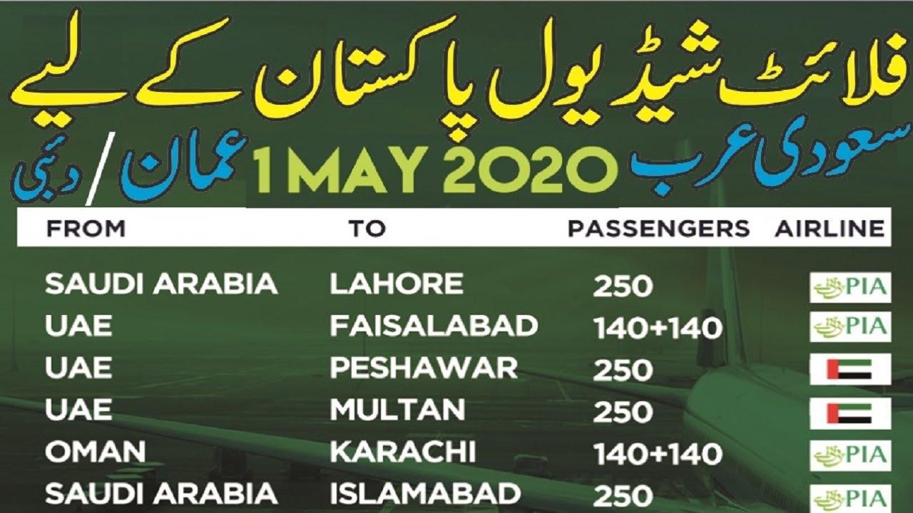 Saudi Airlines Flight Schedule To Pakistan