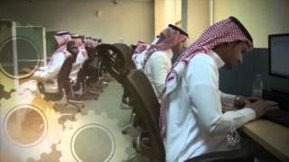 برومو الاقتصاد والناس: الاستثمار في مجالات المعرفة والتقنية بالسعودية