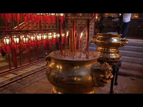 Hong Kong Man Mo Temple Free Stock Footage