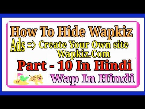 Wapkiz Css Theme Code