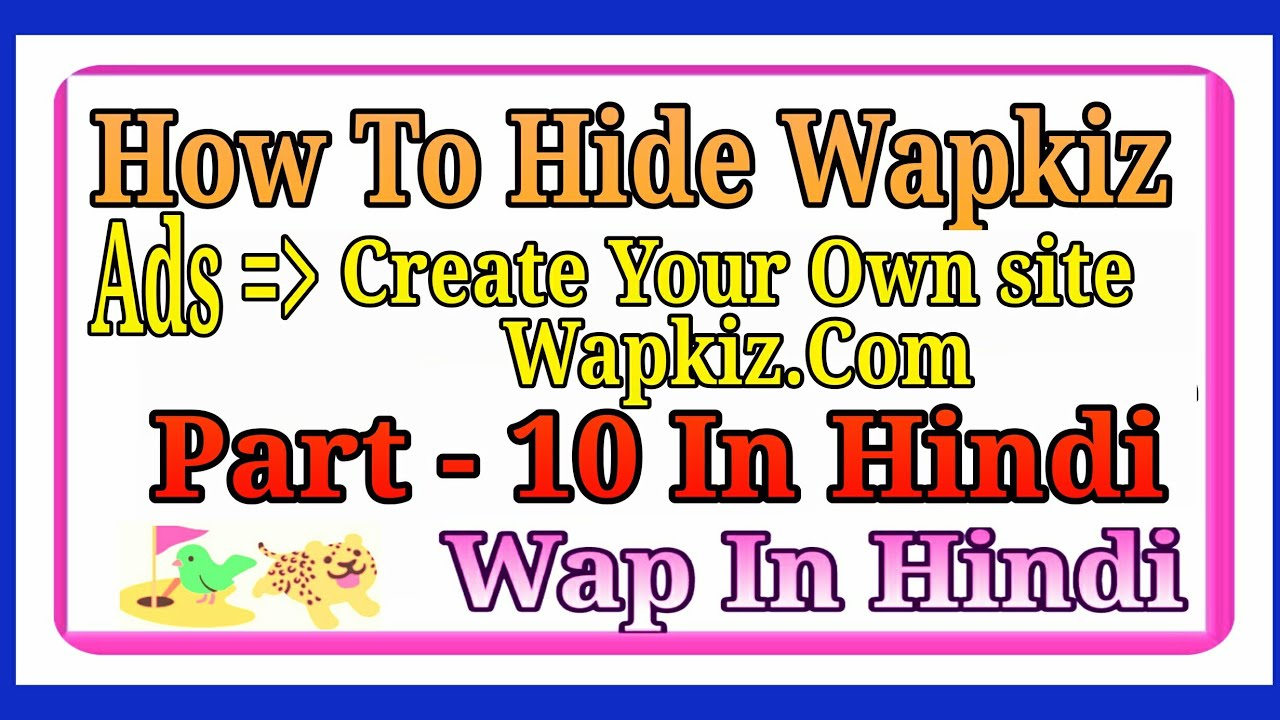 How to create wapkiz site in hindi top php style codes by wap in