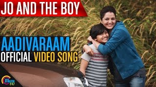 Download Hindi Video Songs - Jo And The Boy | Aadivaraam Video Song ft. Manju Warrier, Master Sanoop | Official