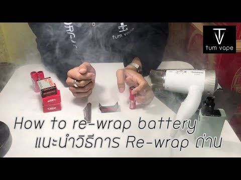 How To Re-wrap Battery // แนะนำวิธีการ Re-wrap ถ่าน