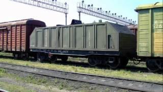 Железнодорожные перевозки(, 2014-08-06T12:11:11.000Z)