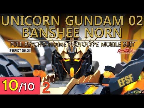 [REVIEW] PG 1/60 유니콘 건담 2호기 밴시 노른 - Gundam Unicorn 02 Banshee Norn