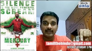 Mercury Selfie Rev-You Announcement | Prabhu Deva | Karthik Subbaraj | Remya Nambeesan