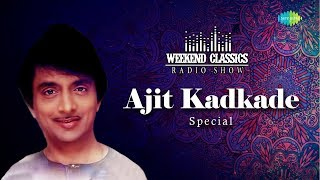Weekend Classic Radio Show | Ajit Kadkade Special | Ghalin Lotangan | Aarti Saibaba | Dnyanraj Majhi