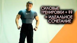 Упражнения с резинкой (эспандер) и силовые тренировки - идеальное сочетание