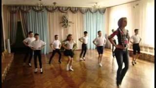 Уроки танца №1
