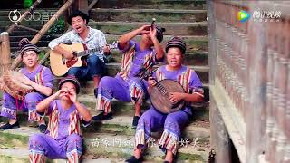 苗家阿妹 Miao Jia A Mei - Hmong Sisters