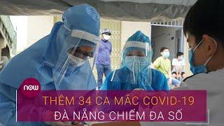Bản tin đặc biệt về dịch Covid-19 chiều 7/8: Thêm 34 ca nhiễm virus Corona mới   VTC Now