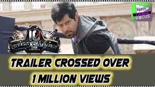 '10 Endrathukulla' Trailer Crossed Over 1 Million Views || Vikram,Samantha