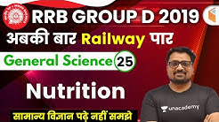 12:00 PM - RRB Group D 2019 | GS by Ankit Sir | Nutrition