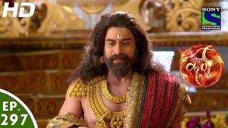 Suryaputra Karn - सूर्यपुत्र कर्ण - Episode 297 - 26th July, 2016
