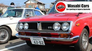 One Owner! 1970 Toyota (Toyopet) Corona Mark II 1900 GSL Hardtop (RT72)