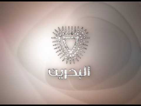 Bahrain TV channel Ident - Music by: Layal Watfeh