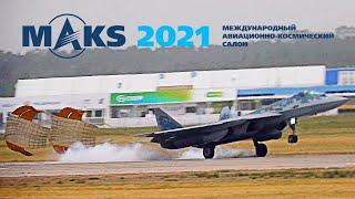 Президентский показ Супер короткая посадка Су 57 в грозу на авиасалоне МАКС 2021 Пресс тур