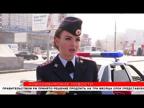 Водители автобусов притесняют велосипедистов в Новосибирске