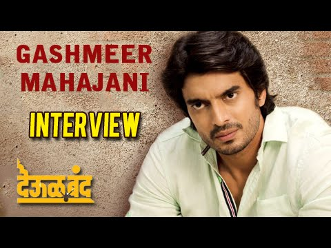 Exclusive: Gashmeer Mahajani Interview - Deool Band - Marathi Movie - Girija Joshi