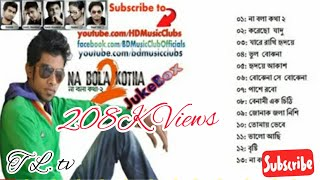 Na Bola Kotha 2   by Eleyas Hossain   Full Album Songs JukeBox   2013