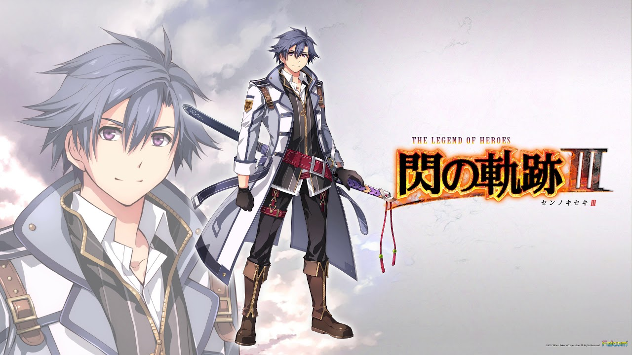 Sen no Kiseki III [BGM RIP] - Brave Steel (Battle Theme)
