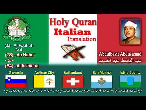 Holy Quran Recitation With Italian / Italiano / Translation 3/1-HD