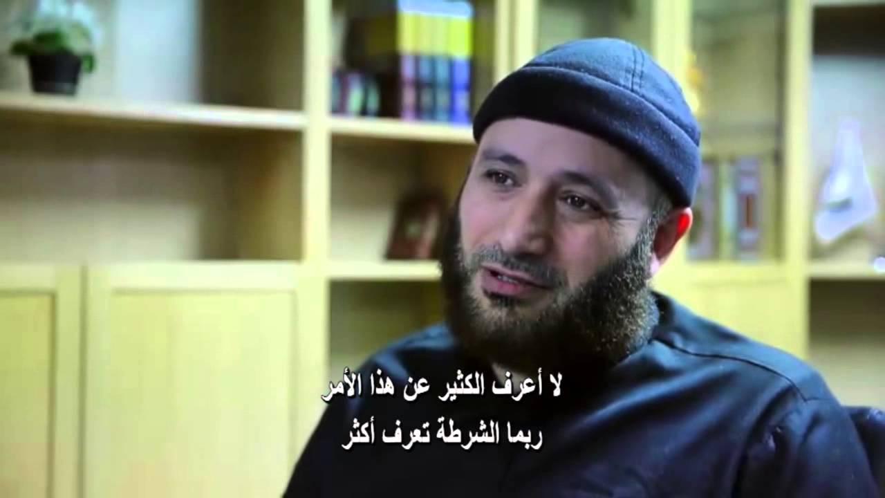 Direkte med Grimhøj formand- مترجم للعربية