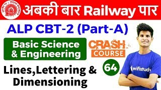 9:00 AM - RRB ALP CBT-2 2018 | Basic Science and Engg by Neeraj Sir | Lines,Lettering & Dimensioning