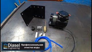 Обзор компрессора для систем очистки воды LP-12