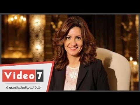 وزيرة الهجرة: المرأة المصرية بالخارج استطاعت الترويج لقدرتهن على صنع المعجزات  - 23:22-2018 / 3 / 22