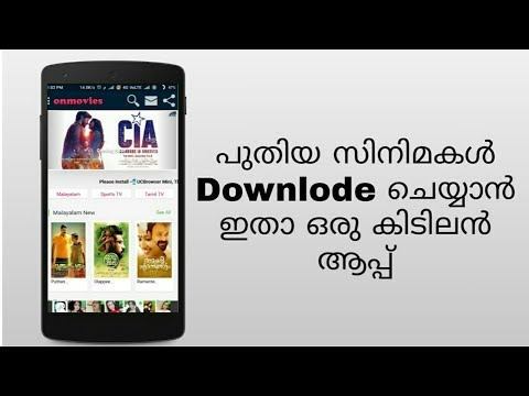 Downlode latest movies with an app on...
