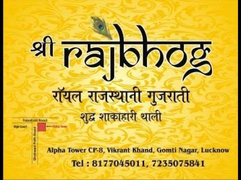 लखनऊ में राजस्थान की महक देती है
