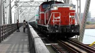 JR西日本 683系4000番台 甲種輸送 回送 Limited Express Thunderbird Series 684-4000 赤川仮橋