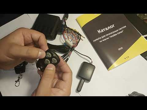 Пульт 2 в 1 для CENMAX V5A, ST5A