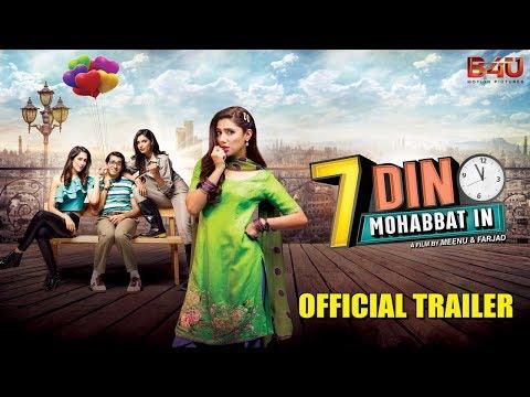 7 Din Mohabbat In | Official Trailer | Mahira Khan, Sheheryar Munawar | B4U Motion Pictures