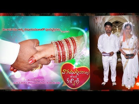 Telugu Christian Wedding Nagadurga(Nehemiah)weds Kalyani 1.9.2017