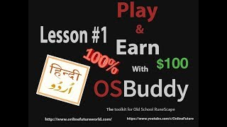 Download lagu Introduction How To Earn With OsBuddy Game Lesson 1 UrduHindi MP3