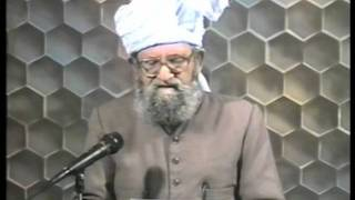 Urdu Dars Malfoozat #670, So Said Hazrat Mirza Ghulam Ahmad Qadiani(as), Islam Ahmadiyya