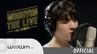 """If you like this video, plz click """"LIKE"""" and """"SUBSCRIBE"""". 인피니트(..."""