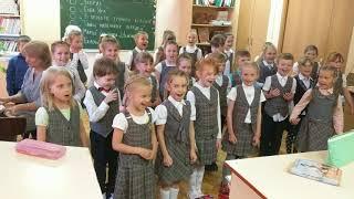 Музыка, 1а класс, открытый урок 21.05.2018г