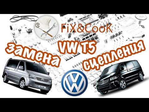Volkswagen Transporter t5 - замена сцепления, маховика и сальника коленвала