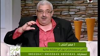 مصر أحلى - فوائد المياة وكيفية الحد من الحساسية أثناء فصل الصيف