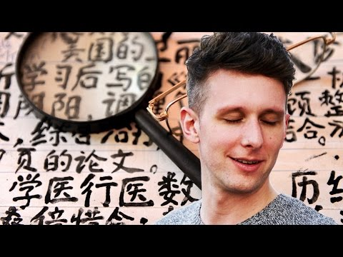 How I Learned Chinese