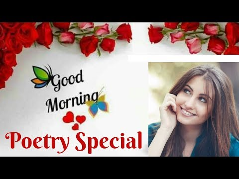 Good Morning _ Poetry Special _ Mere Kuch Lafz Aise Hun _ Latest Update 2018