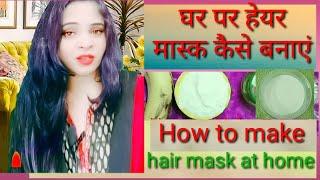 Shining Glossy Hair Mask Banana Hair Mask Cur Hair Mask Egg Hair Mask Alowera Hair Mask Olive O
