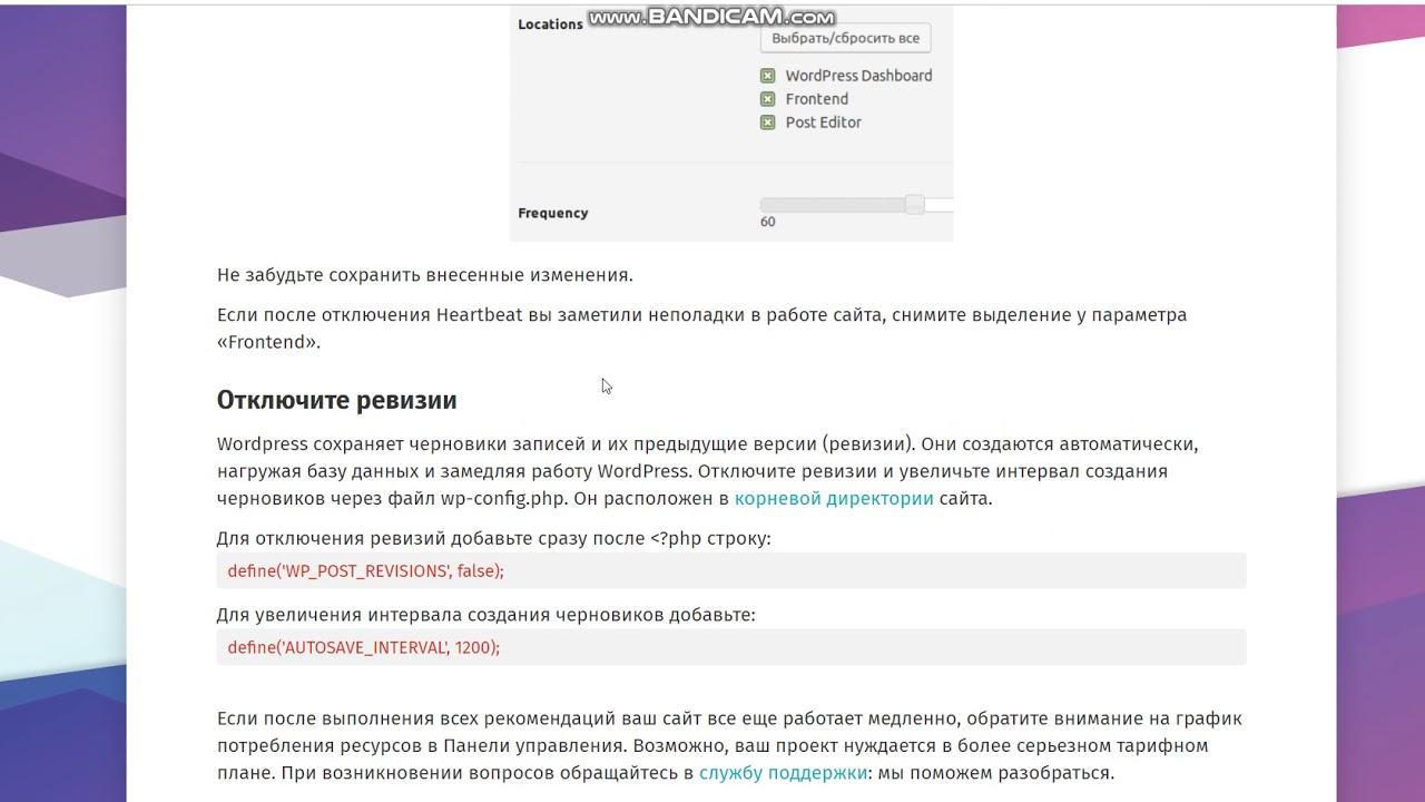 Оптимизировать сайт Алагир вывод в топ google Центральная улица (деревня Софьино)
