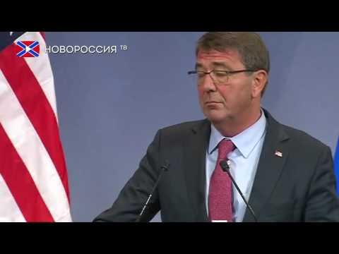 """Новый оборонный бюджет США направлен на """"сдерживание России"""""""